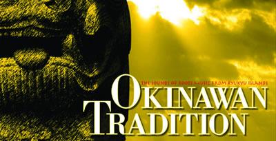 Okinawa_banner_lg