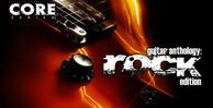 Ganth rock banner lg