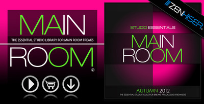 Studio_essentials_-_main_room