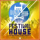 Ra_festival_house_1000
